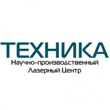 "НПЛЦ ""Техника"""